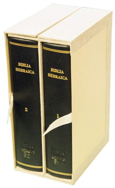 The University of Florida'stwo-volume Hebrew Bible was printed in 1814 in Philadelphia. Photo courtesy of Price Library of Judaica