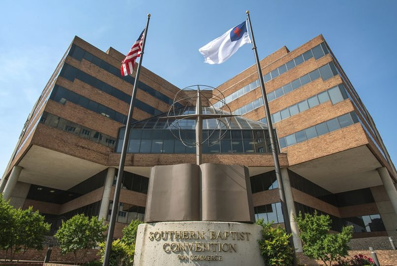 The Southern Baptist Convention headquarters in Nashville, Tennessee. Photo courtesy of Baptist Press