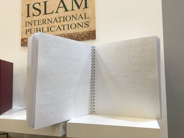 This is about equality': Muslim couple produces braille