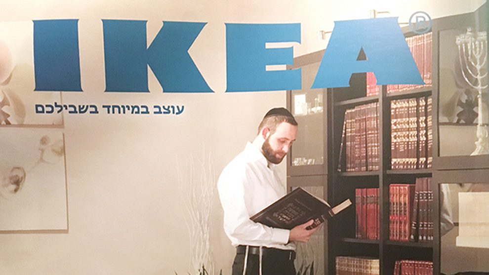Ikea Faces Class Action Lawsuit In Israel For Male Only Catalog