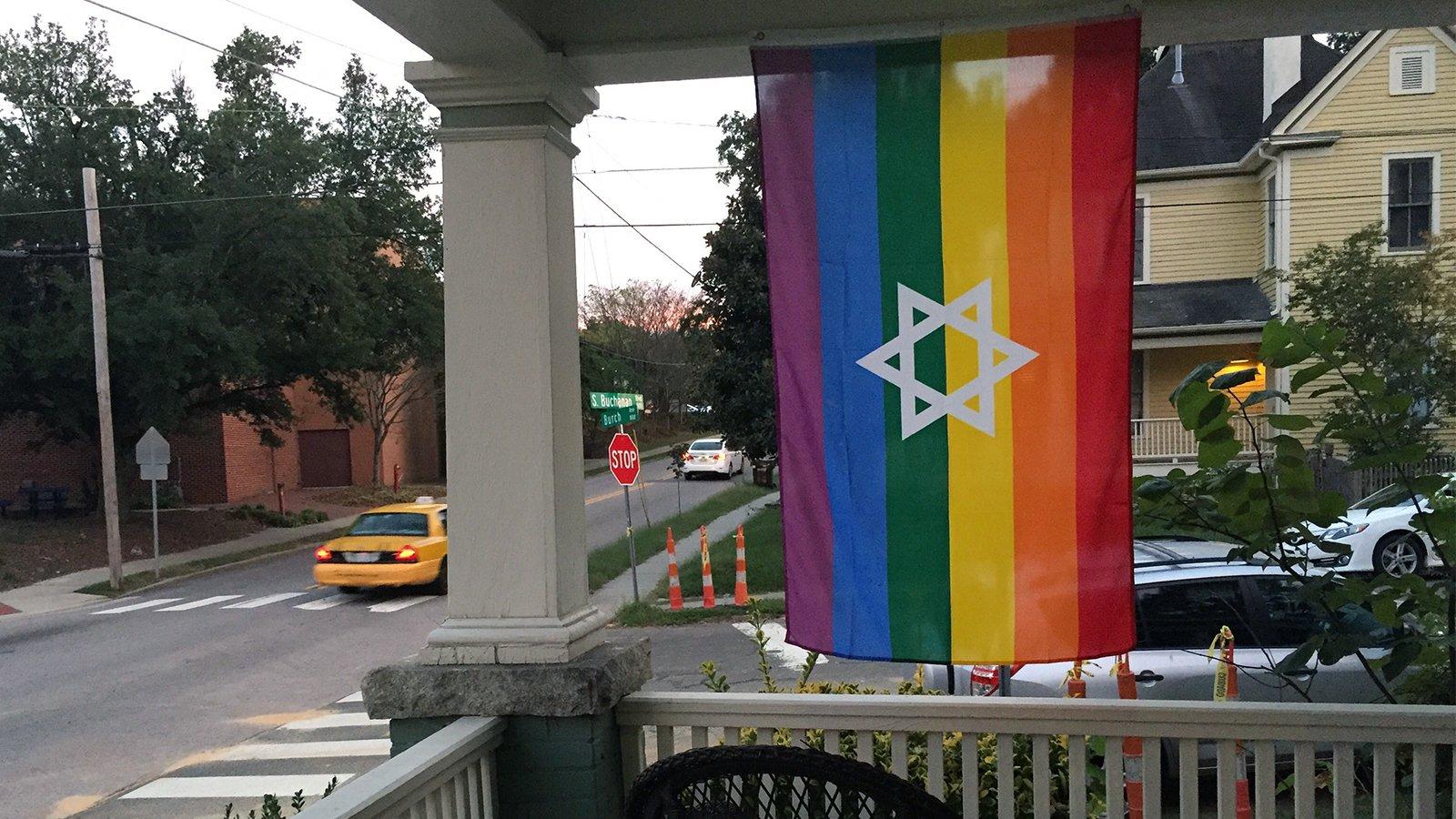 LGBT Rainbow Star Of David Stained Beveled Glass Male Symbol Panel Suncatcher.