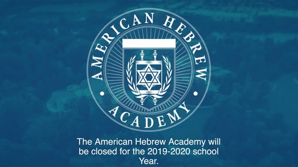 Closing of American Hebrew Academy marks end of Jewish boarding