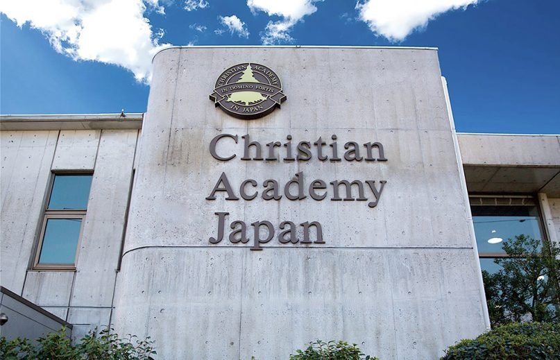 The Christian Academy in Japan, a suburban Tokyo school founded in 1950 to educate the children of evangelical Christian missionaries, is investigating 66 cases of past sexual abuse of students that spans decades. Photo via Facebook