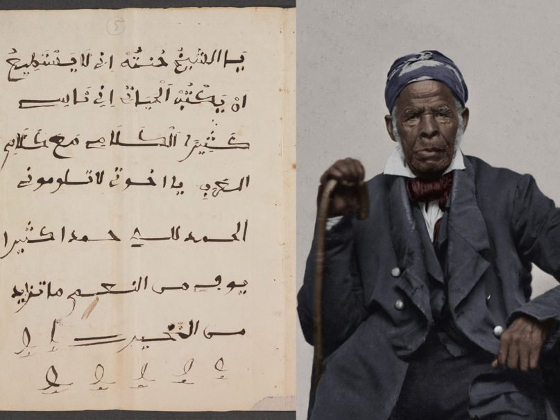 A page of Omar ibn Said's autobiography, written in Arabic in 1831, and a restored, colorized portrait of Omar ibn Said, right, around the 1850s. Page courtesy of LOC; Photo courtesy of Yale University Library