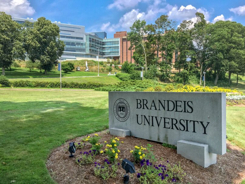 A sign marks the entrance of Brandeis University in Waltham, Massachusetts, on Aug. 7, 2018. Photo by Kenneth C. Zirkel/Creative Commons