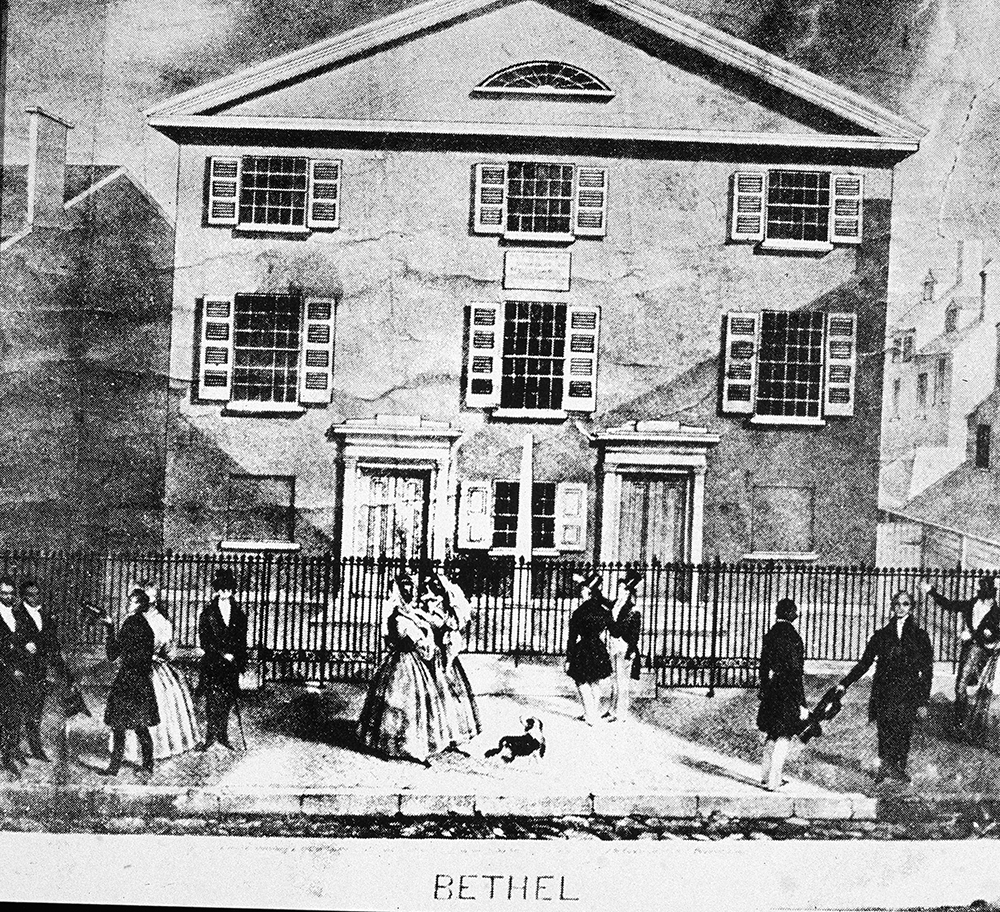 Illustration of the Mother Bethel African Methodist Episcopal Church, the first American church for Black congregations founded by Richard Allen in Philadelphia, Pennsylvania, 1786. (Kean Collection/Getty Images)