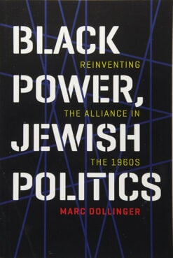 """""""Black Power, Jewish Politics: Reinventing the Alliance in the 1960s"""" by Marc Dollinger. Courtesy image"""