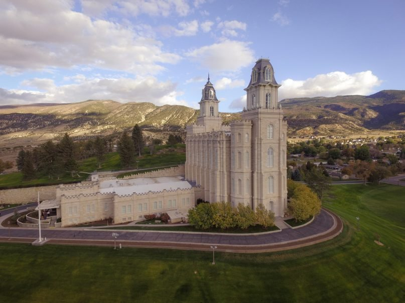 The Manti Utah Temple of The Church of Jesus Christ of Latter-day Saints. ©2021 by Intellectual Reserve Inc. All rights reserved.