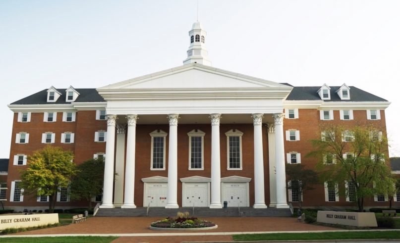 Wheaton College. Screengrab courtesy of Wheaton College's virtual tour