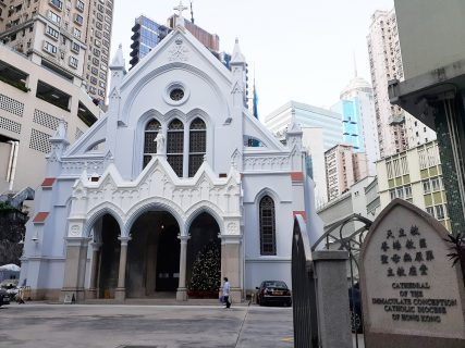 Cathedral of the Immaculate Conception, Roman Catholic Diocess of Hong Kong. Image by Butmiyuenan 2, courtesy of Wikimedia/Creative Commons