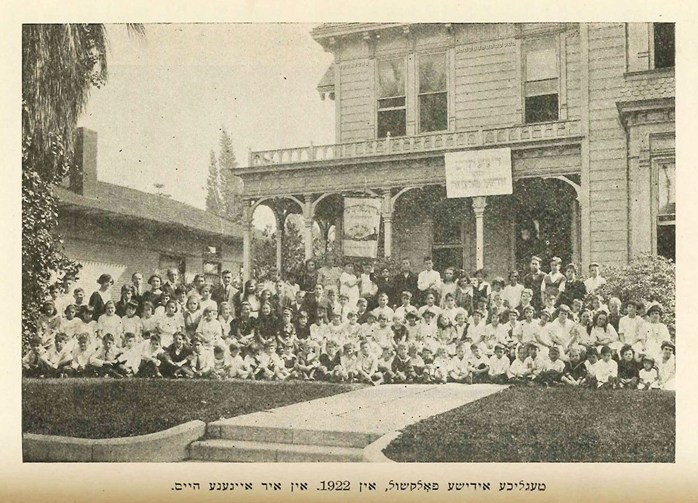 The original building at 420 N. Soto street that housed the folkshul, in 1922. Photo courtesy of UCLA Alan D. Leve Center for Jewish Studies