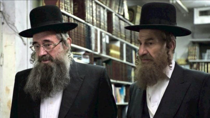 "Brothers Shulem, left, and Nuchem in the Netflix series, ""Shtisel."" Photo courtesy of Netflix"