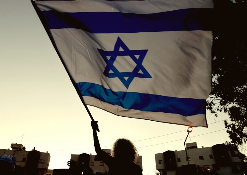 Without a formal constitution, Israelis disagree on such basic issues as whether Israel is a Jewish state. (Jack Guez/AFP via Getty Images)