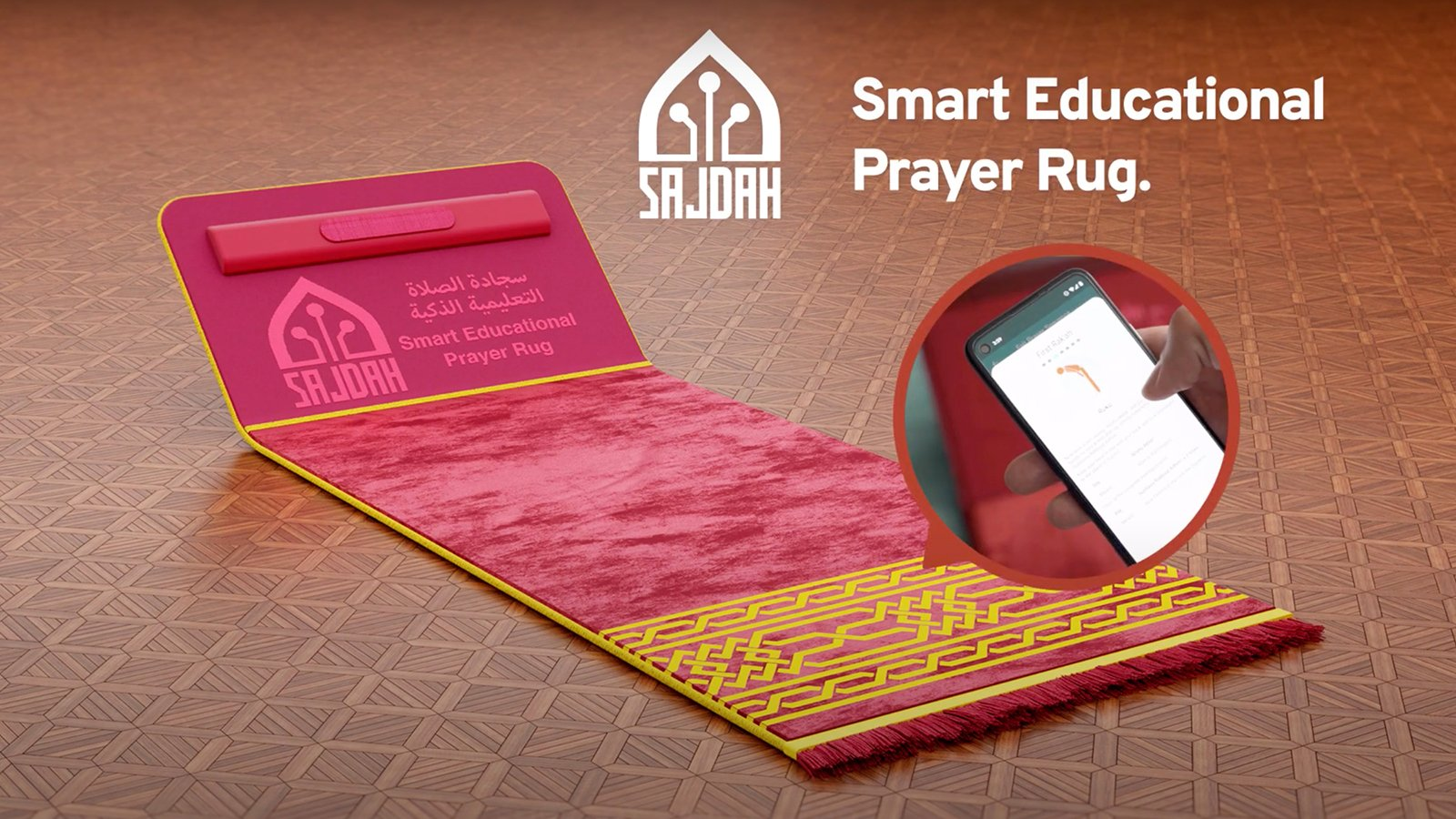 """Informational video about the """"Sajdah"""" e-rug that is being developed. Image courtesy of Thakaa Technologies"""
