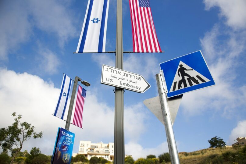President Trump's evangelical supporters cheered the 2018 move of of the U.S. Embassy in Israel from Tel Aviv to Jerusalem. (Ariel Schalit/AP)