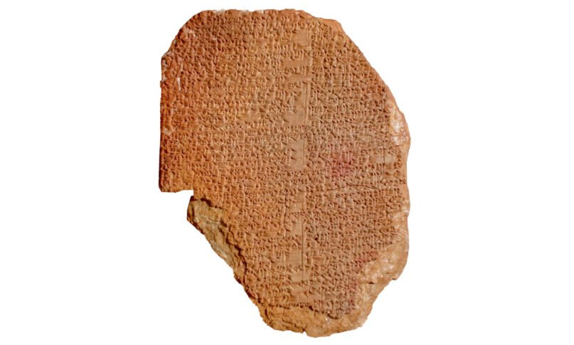 The recently confiscated tablet bearing a fragment of the Epic of Gilgamesh. Image courtesy of the DOJ