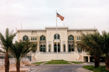 The United States Embassy in Doha, Qatar. Photo courtesy of the National Museum of American Diplomacy