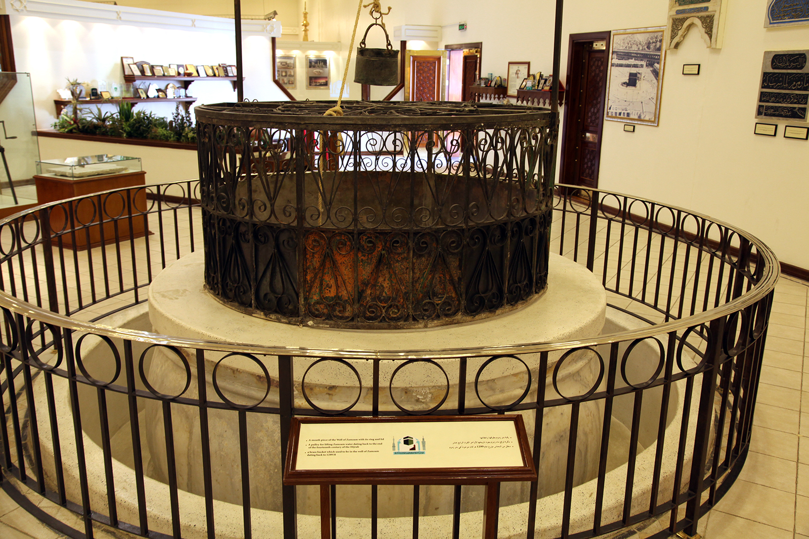 The old rails and bucket of the Zamzam well are preserved in a museum in Mecca. Photo by Mohammad Bahareth/Creative Commons