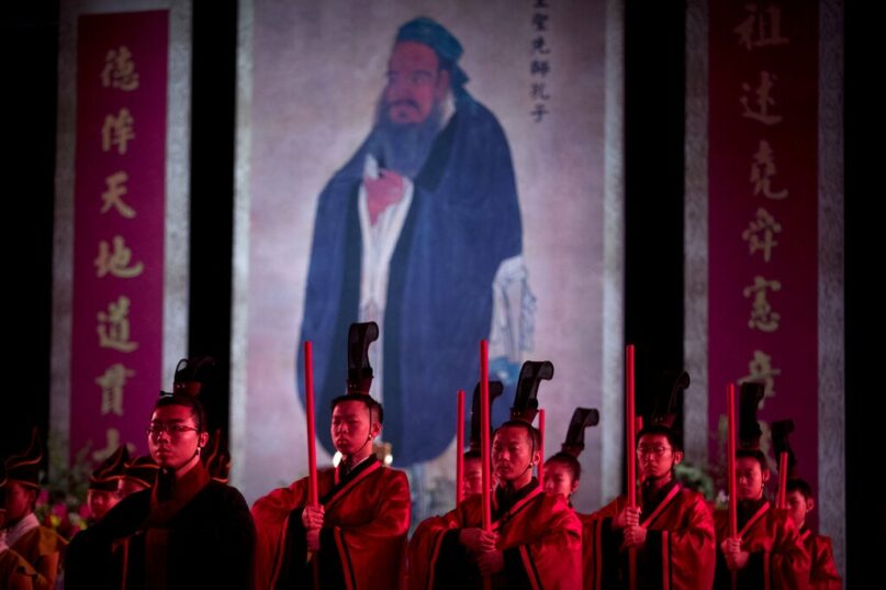 The Chinese government has promoted a revival of Confucianism, along with traditional religious practices, as part of its nationalist agenda. (AP Photo/Mark Schiefelbein)