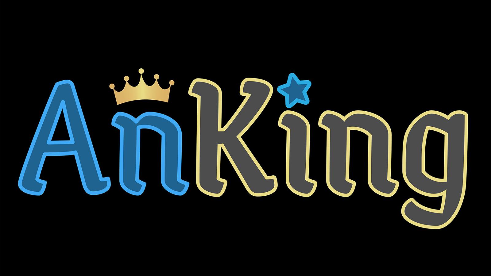 The AnKing logo. Courtesy image