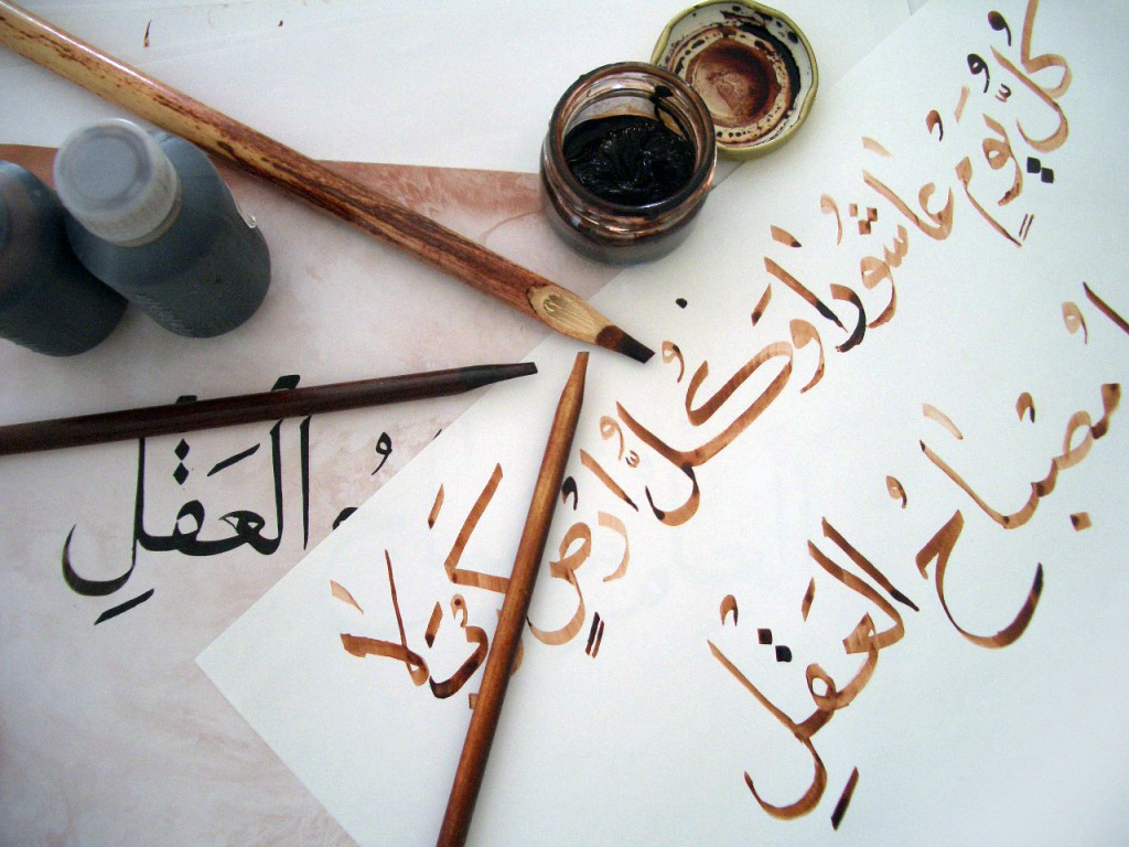 The instruments and work of a student calligrapher. Photo by Aieman Khimji/Creative Commons