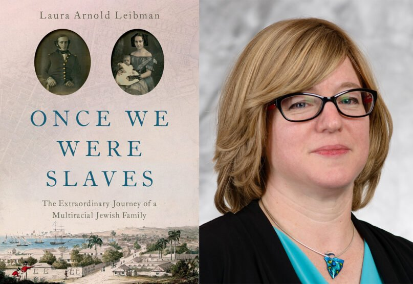 """""""Once We Were Slaves: The Extraordinary Journey of a Multiracial Jewish Family"""